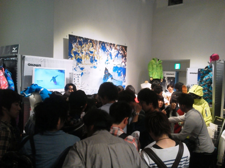 2012 Snow Fes at Daikanyama